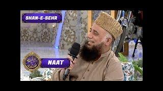 REHMAT BARAS RAHI HAI Fasihuddin Soharwardi naat - 3rd June 2017