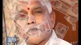 Song - Ondu sanna aase kurchi nungite - yeddyurappa - Suvarna News