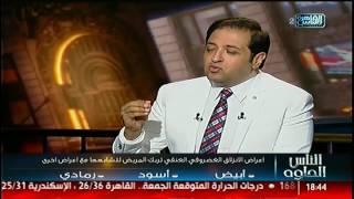 الناس الحلوة | التدخل السريع فى مشاكل العمود الفقرى  مع د. محمد صديق هويدى