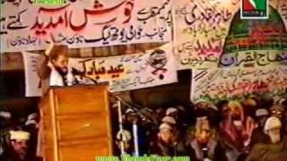 Urdu Naat(Ye Arzu Nahi Key)Muhammad Ali Zahoori R.A.By Visaal