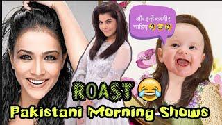 Roast of Pakistani Morning Show ( worst than pakistani rodies )