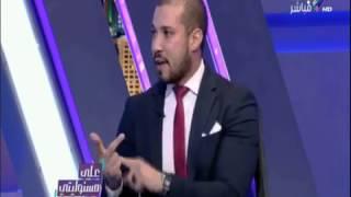 على مسئوليتي | أحمد موسى - إمام السيدة نفسية: «أنا كافر بالصليب والمسيحي كافر بمحمد»
