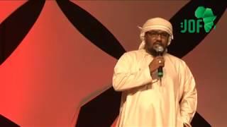 Sheikh Yusuf Abdi - Anasheed