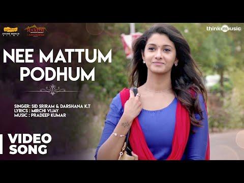 Xxx Mp4 Meyaadha Maan Nee Mattum Podhum Video Song Vaibhav Priya Indhuja Pradeep Kumar 3gp Sex