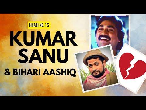 Xxx Mp4 Jab Koi Baat KUMAR SANU के ज़माने वाले बिहार की हो Bibhu Nandan Singh 2018 Funny Video 3gp Sex