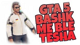 GTA 5 SHQIP | ME BLE TESHA | AVNOR!