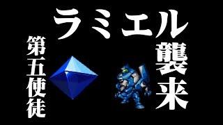 【スーパーロボット大戦F完結編】第27回 レイの自爆【ゆっくり実況】