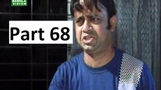 Bangla Natok 2015 - Tini Asben part 68