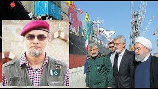 India and Iran open Chabahar Port to isolate Pakistan: Zaid hamid isnt Happy