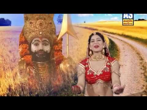 Xxx Mp4 Ramdevpirnu Parniyu Super Hit Gujarati Bhajan Baba Ramdevpir Latest Songs 3gp Sex