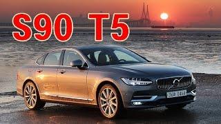볼보 S90 T5 인스크립션 시승기, 벤츠 BMW보다 더 좋은데? Volvo S90 T5