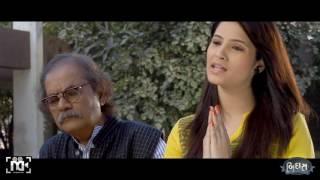 KIRTI THAKAR Gujarati Movie Actor - AAPNE TOH CHHIE BINDAAS