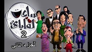 البرنامج الجميل ( ساعة لقلبك )  فؤاد المهندس و عبد المنعم مدبولي 1953م الجزء 2