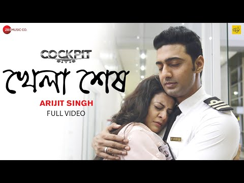 Xxx Mp4 Khela Shesh Full Video Cockpit Dev Koel Rukmini Arijit Singh Arindom Kaushik Ganguly 3gp Sex