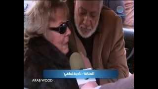 #عرب_وود : تغطية جنازة الفنانة فاتن حمامة و لقاء مع الفنانة نادية لطفي