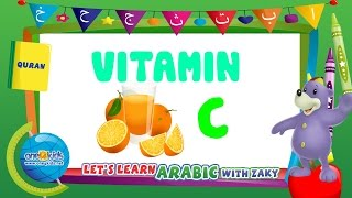 Learn Arabic with Zaky - Fruits  (Islamic cartoon)
