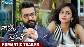 Nannaku Prematho Movie Romantic Trailer | Jr NTR | Rakul Preet | Sukumar | DSP | SVCC