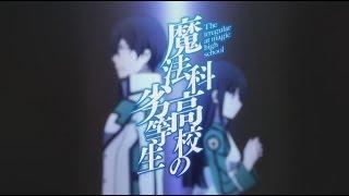 Opening Mahouka koukou no rettousei Rising Hope - Lisa with Lyrics