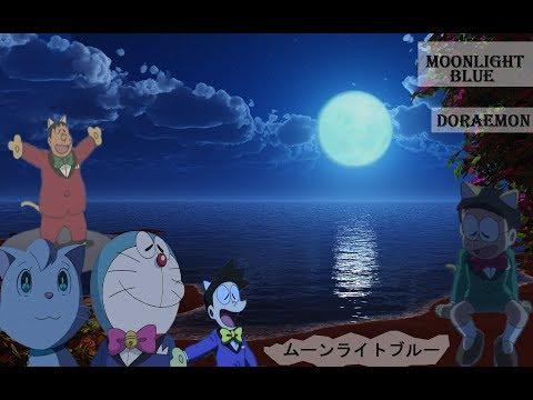 Xxx Mp4 Moonlight Blue ムーンライトブルー Doraemon 3gp Sex