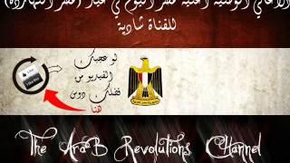 مصر اليوم في عيد مصر النهاردة - شاديه