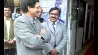 Chairman of Janata Bank Limited, Bangladesh