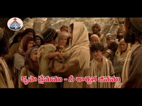 Xxx Mp4 HOSANNA MINISTRIES TEJOMAYUDA 2016 Album Krupa Kshemamu 3gp Sex