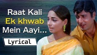 "Raat Kali Ek Khwab Mein Aayi ""LYRICAL"" Video - रात कली एक ख्वाब मैं आयी - Buddha Mil Gaya Songs"