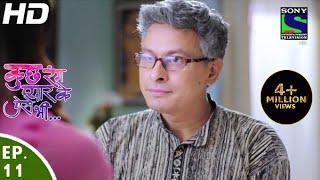 Kuch Rang Pyar Ke Aise Bhi - कुछ रंग प्यार के ऐसे भी - Episode 11 - 14th March, 2016