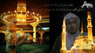 عظمة صلاة الفجر- الشيخ صالح المغامسي Saleh Al Maghamsi