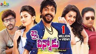 Chennai Chinnodu Telugu Full Movie   GV.Prakash, Anandhi, Nikki Galrani   Sri Balaji Video