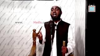 সওয়াব বকশিয়ে দেয়া ইছালে সওয়াবের ব্যপারে ইসলামের দৃষ্টিভঙ্গি কি by Sifat Hasan