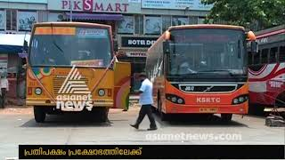 Protest fumes against the decision to increase pension age of KSRTC employees