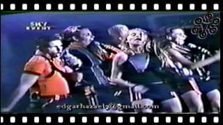 Timbiriche 99 - Esta Despierto (Foro sol)