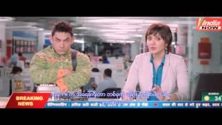 PK Full Movies (Myanmar Subtitle)