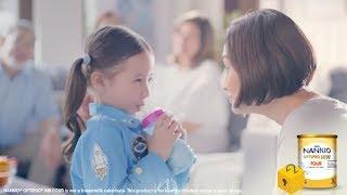 Mana | NANKID® OPTIPRO® HW Four | Nestlé PH