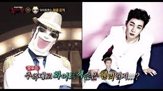 [King of masked singer] 복면가왕 -'moonwalk white Jackson' Identity 20170611
