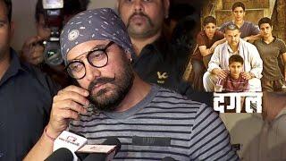 Dangal Movie - Aamir Khan On Making Of The Film Full Video HD