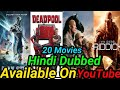Top 20 New Big Blockbuster Hollywood Hindi Dubbed Movies Available On YouTube.