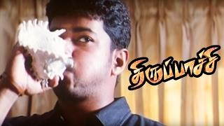 Thirupachi | Thirupachi Tamil full Movie Scenes | Vijay kills Aryan | Vijay Mass Scene | Vijay Mass