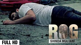 Rog - Shinda Multani | New punjabi sad songs 2016 | Latest punjabi sad songs 2016 | Trendz Music