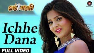 Ichhe Dana - Full Video | Shrestha Bangali | Riju & Ulka | Armaan Malik & Palak Muchhal