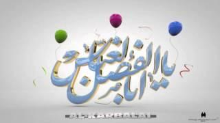 شحده اليوصل شحده هذا بن علي الكرار - صلاح المذخوري