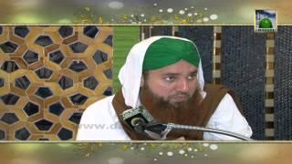 Madani Guldasta 561 - Shaitan Ke Dost Aur Dushman - Abdul Habib Attari