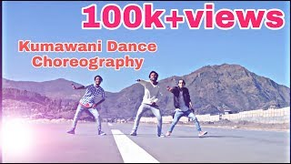 o lali ho new kumouni song dance   hip hop choreography by trident crew