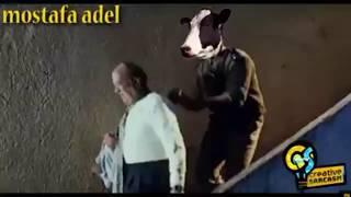 العجل VS الجزار وقت الدبح فيلم الباشا تلميذ