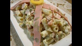 سالاد ماکارونی Macaroni Salad