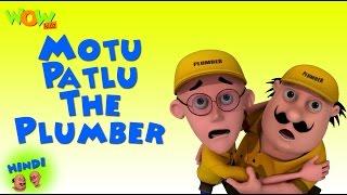 Motu Patlu The Plumber - Motu Patlu in Hindi