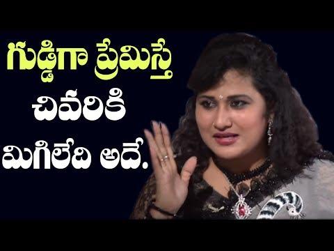 Raathri 12Ke Na Deggaraki Vachevadu II Naveena Exclusive Interview Part 2 II 2Day 2Morrow