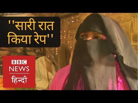 Xxx Mp4 Soldiers Accused Of Raping Rohingya Women In Myanmar BBC Hindi 3gp Sex