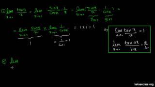 حد ۱۹ - مثال از حدهای مثلثاتی و تغییر متغییر ۲